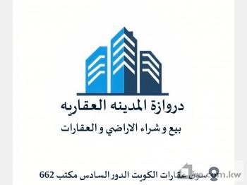 Villa For Sale in Kuwait - 260118 - Photo #